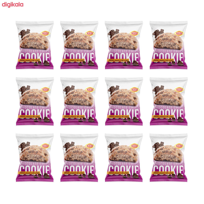 کوکی تای نادی با چیپس شکلات بسته 12 عددی main 1 2