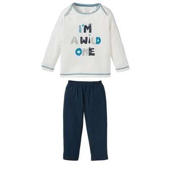 ست تی شرت و شلوار پسرانه لوپیلو مدل 308594