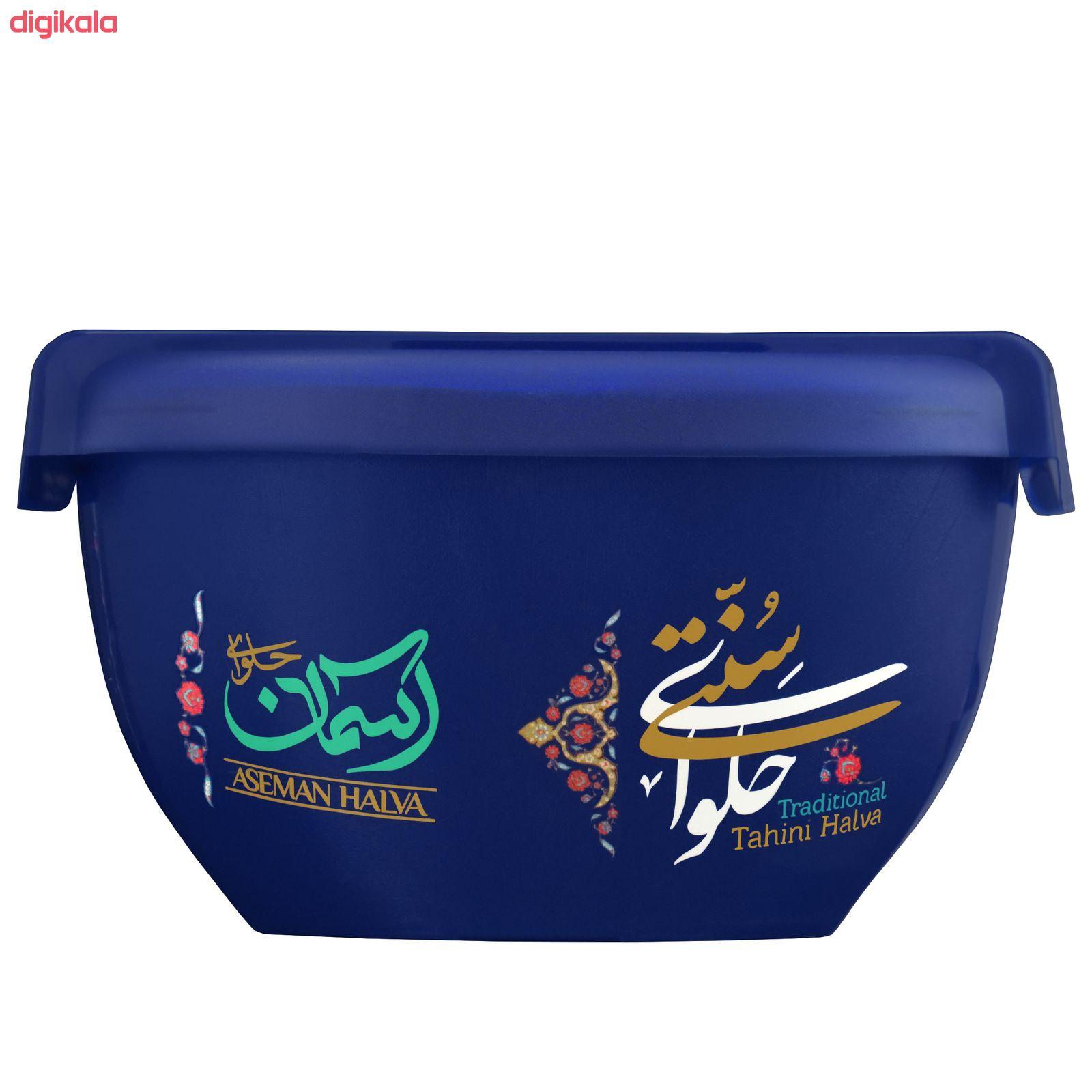 حلوا ارده سنتی آسمان - 450 گرم main 1 1