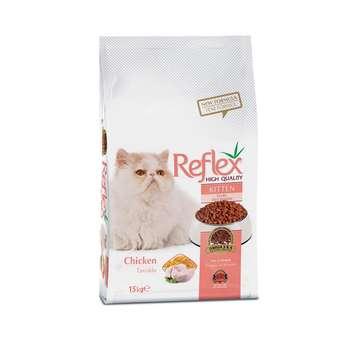 غذای خشک بچه گربه رفلکس مدل kitten وزن 15 کیلوگرم