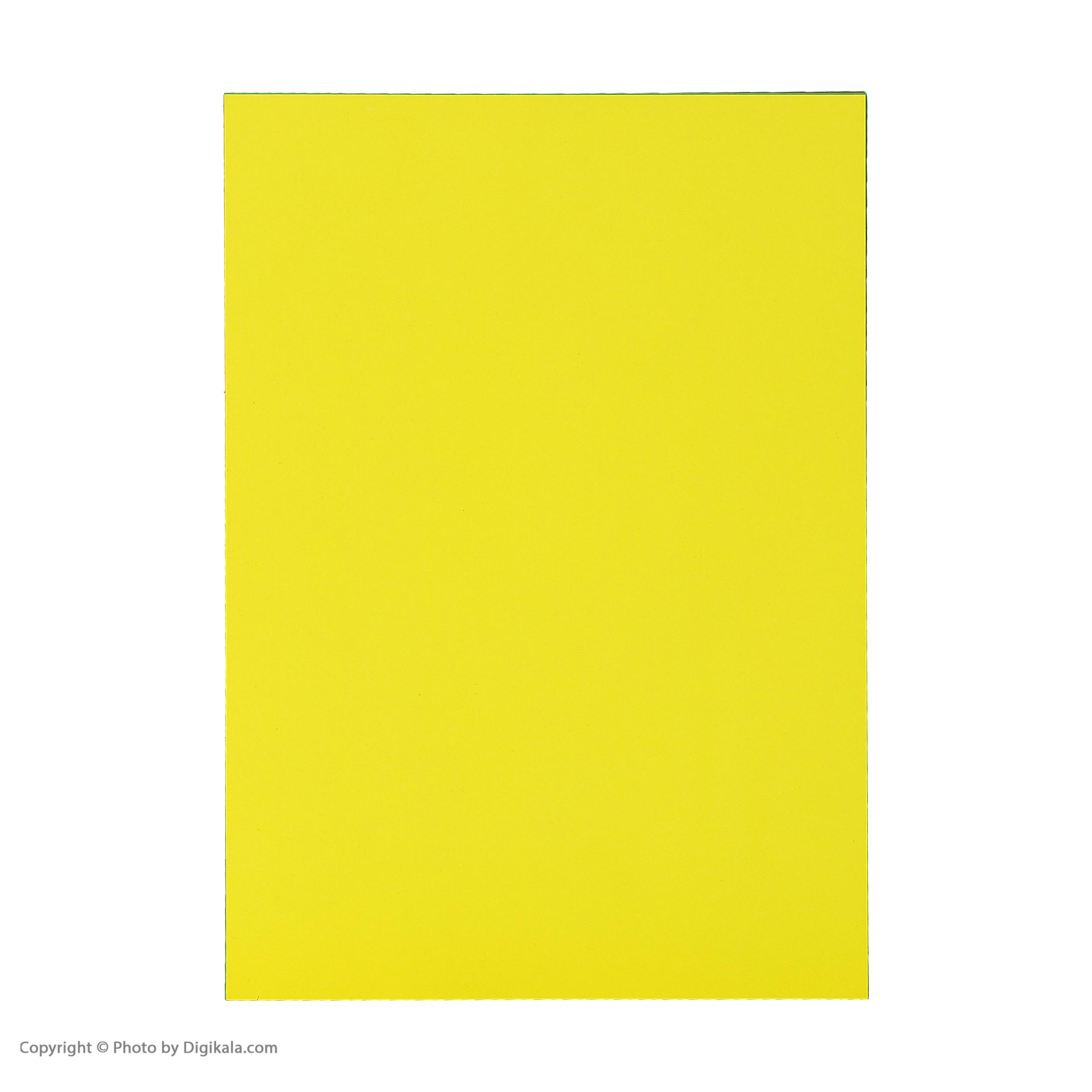 مقوا رنگی کد 04 سایز 24x34 (بزرگتر از A4) بسته 20 عددی