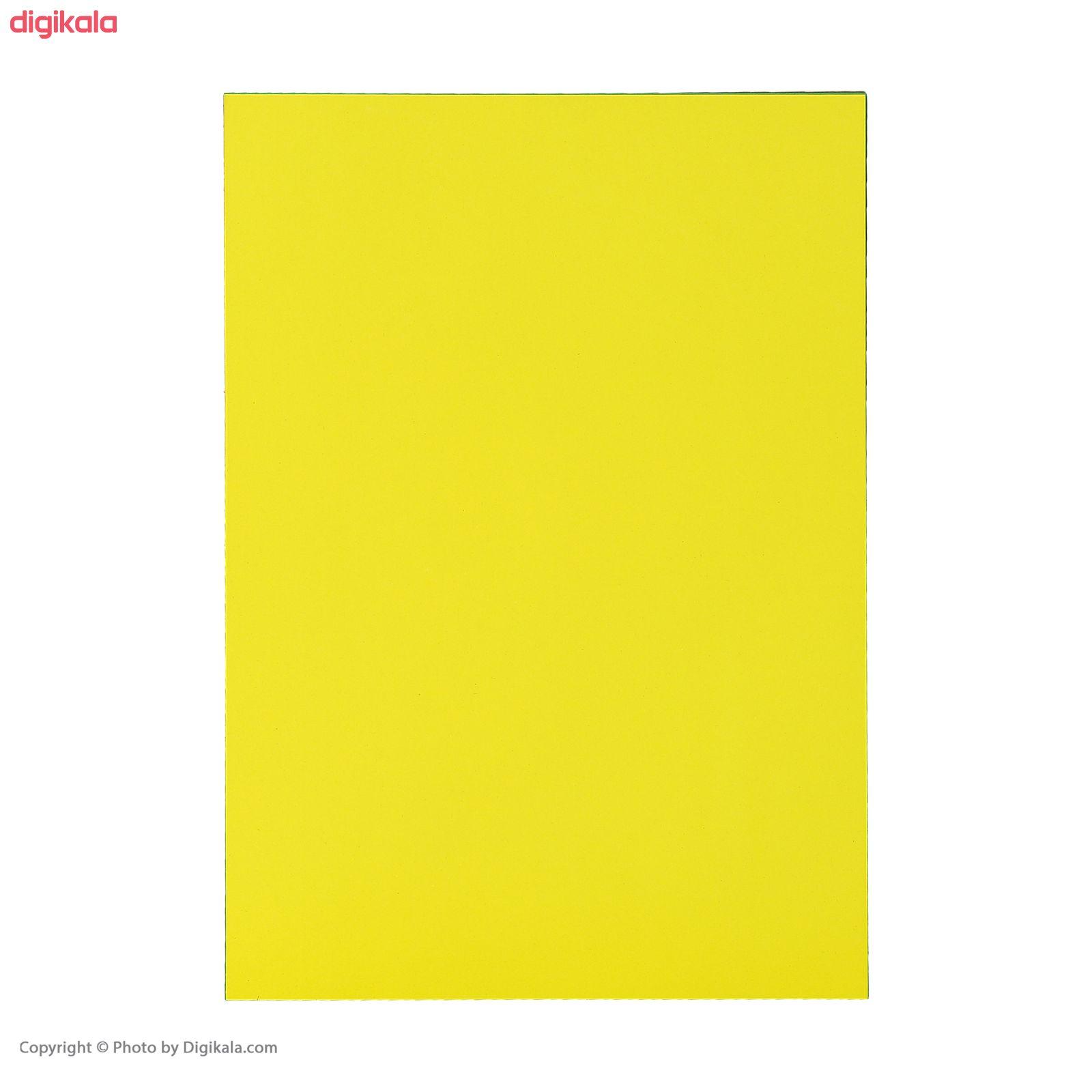 مقوا رنگی کد 04 سایز 24x34 (بزرگتر از A4) بسته 20 عددی main 1 2