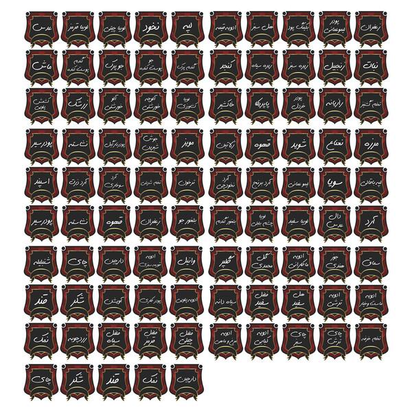 استیکر مدل برچسب حبوبات و ادویه جاتمجموعه 95 عددی
