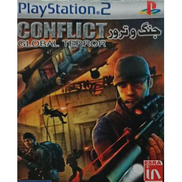 بازی CONFLICT GLOBAL TERROR مخصوص PS2