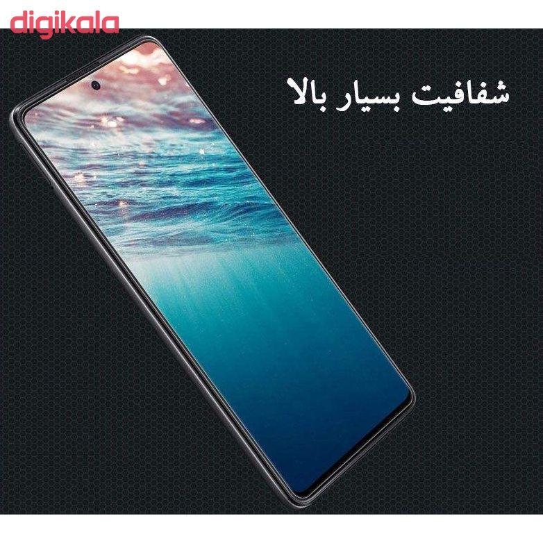 محافظ صفحه نمایش آیرون من مدل Rinbo مناسب برای گوشی موبایل سامسونگ Galaxy A50/A50s/A30s/A30  main 1 2