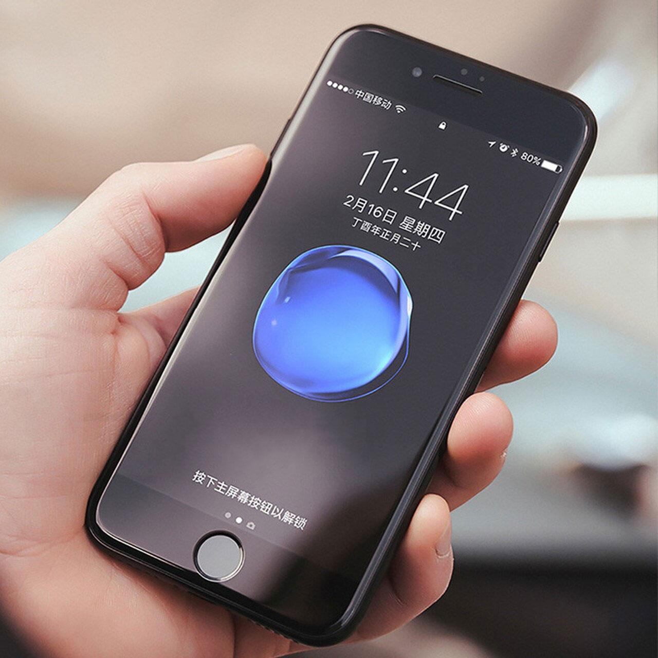 محافظ صفحه نمایش مدل FCG مناسب برای گوشی موبایل اپل iPhone 7 Plus main 1 6