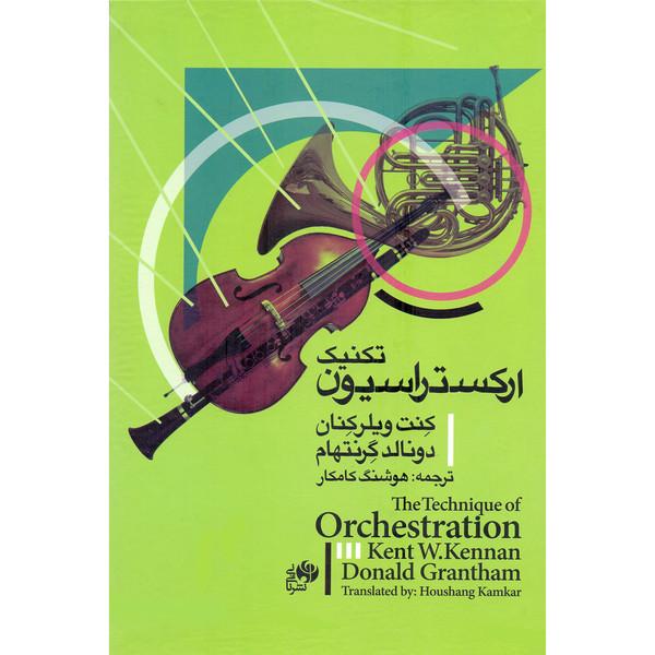 کتاب تکنیک ارکستراسیون اثر کنت ویلر کنان و دونالد گرنتهام نشر نای و نی