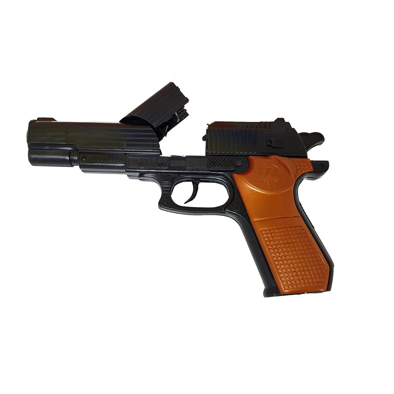 تفنگ بازی مدل کد 779-63 مجموعه 3 عددی main 1 2
