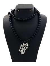 گردنبند نقره زنانه دلی جم طرح عشق ناممکن ممکن است کد D 84 -  - 1