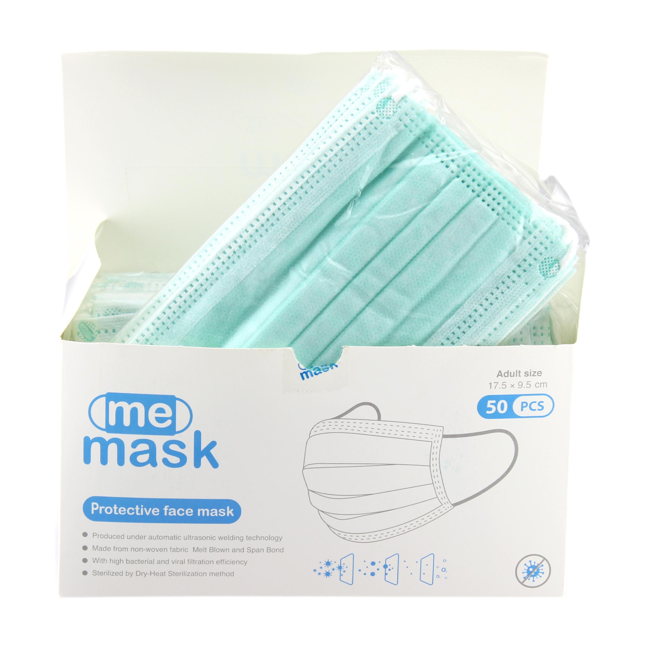 ماسک تنفسی می ماسک مدل 7020 بسته ۱۰۰ عددی