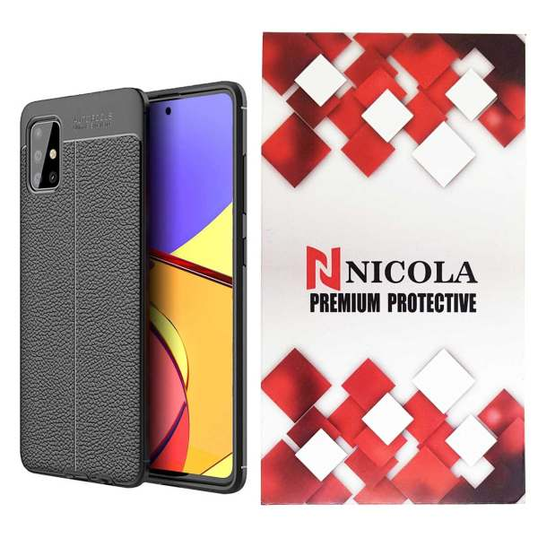 کاور نیکلا مدل N_ATO مناسب برای گوشی موبایل سامسونگ Galaxy A51