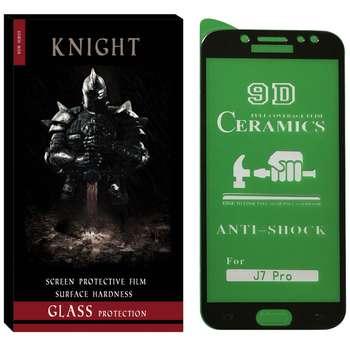 محافظ صفحه نمایش نایت مدل CER-01 مناسب برای گوشی موبایل سامسونگ Galaxy J7 Pro / J730