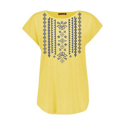 تی شرت زنانه افراتین کد ۲۵۵۱ رنگ زرد