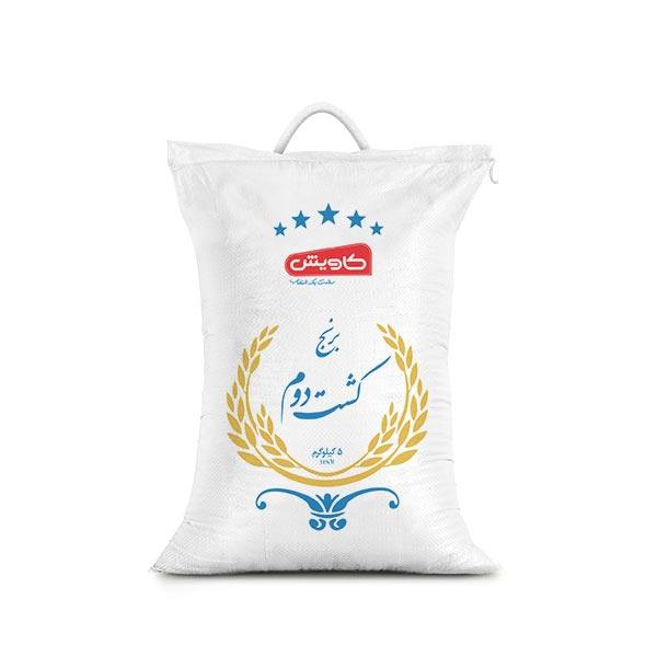 برنج کشت دوم کاویش - 5 کیلوگرم