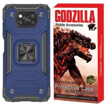 کاور گودزیلا مدل R-MO-X3Pro مناسب برای گوشی موبایل شیائومی Poco X3 Pro