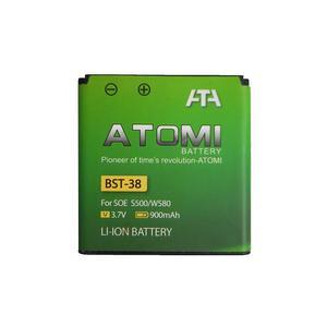 باتری موبایل مدل bst-38 ظرفیت 900 میلی آمپر ساعت مناسب برای گوشی موبایل سونی اریکسون w580