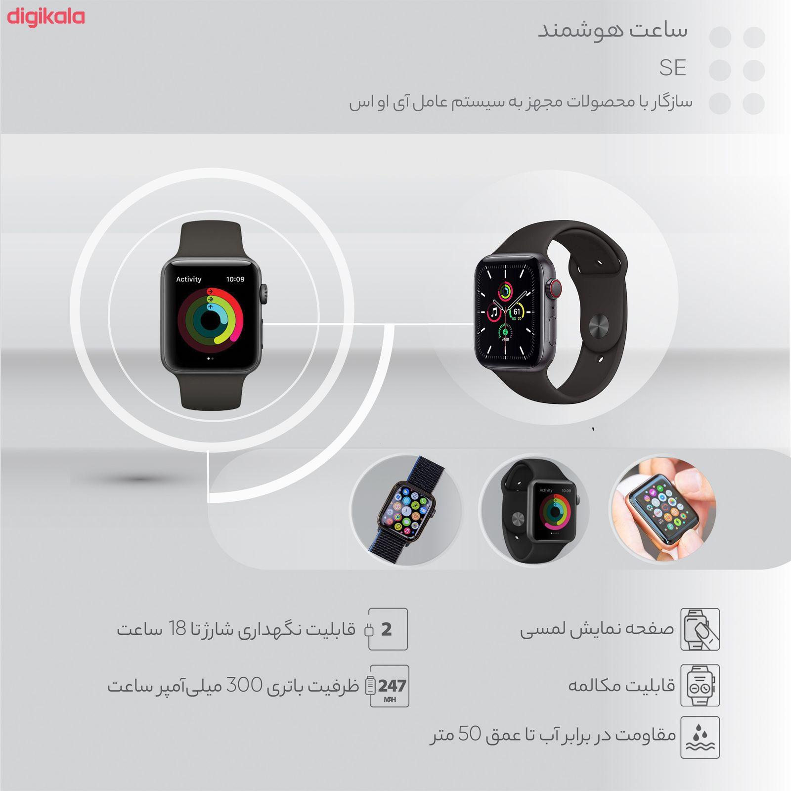 ساعت هوشمند اپل واچ سری SE مدل 40mm Aluminum Case   main 1 13