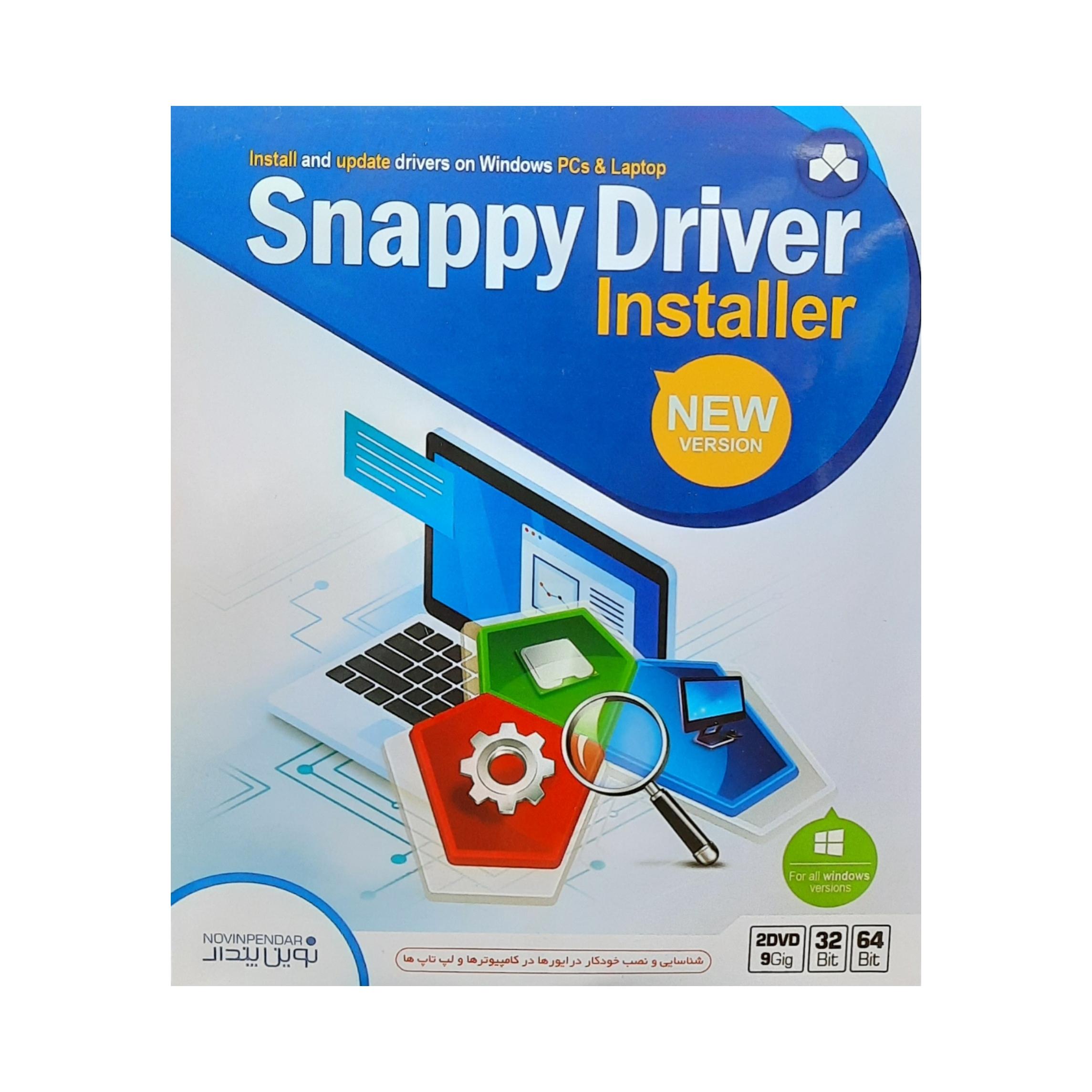 نرم افزار Snappy Driver New نشر نوین پندار