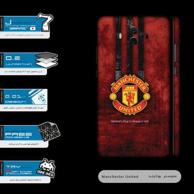 برچسب پوششی ماهوت مدل Manchester-United-FC-FullSkin  مناسب برای گوشی موبایل هواوی  Mate 10