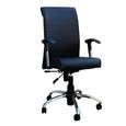 صندلی کارمندی مدل k2 thumb 2