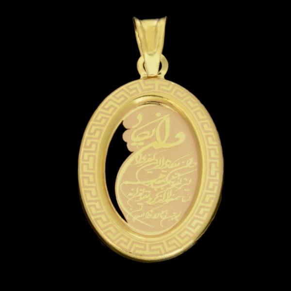 آویز گردنبند طلا 18 عیار دخترانه طلای مستجابی کد 683
