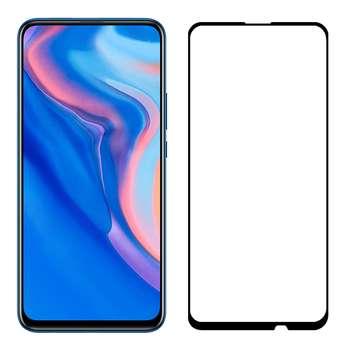 محافظ صفحه نمایش مدل FCG مناسب برای گوشی موبایل هوآوی Y9 Prime 2019