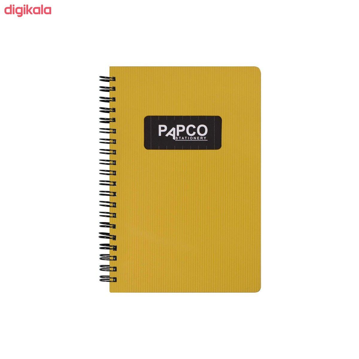 دفتر یادداشت زبان 100 برگ پاپکو مدل NB-643BC کد HT01 main 1 9