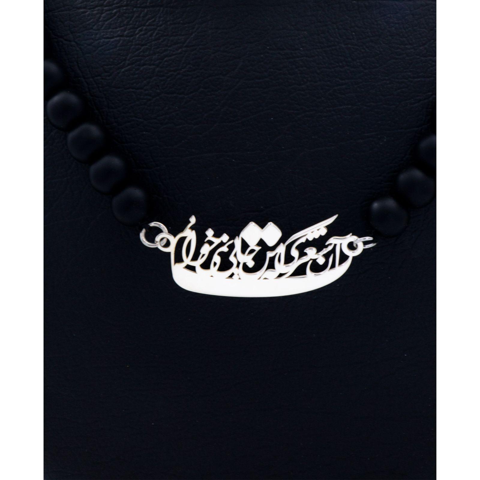 گردنبند نقره زنانه دلی جم طرح ت آن شعری که من جایی نمی خوانم کد D 70 -  - 3