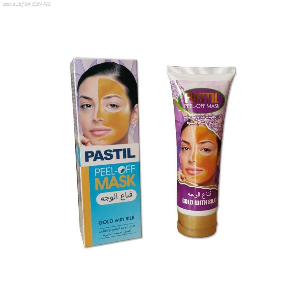 ماسک صورت پاستیل مدل گلد آف حجم 120 میلی لیتر