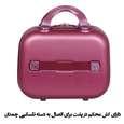مجموعه چهار عددی چمدان مدل 319363 thumb 8
