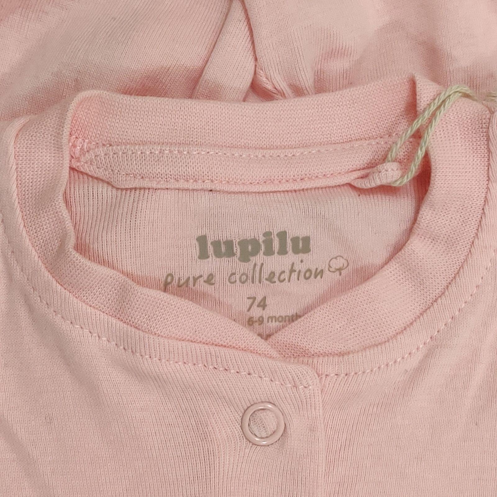 سرهمی نوزادی لوپیلو کد lusbp155 -  - 4