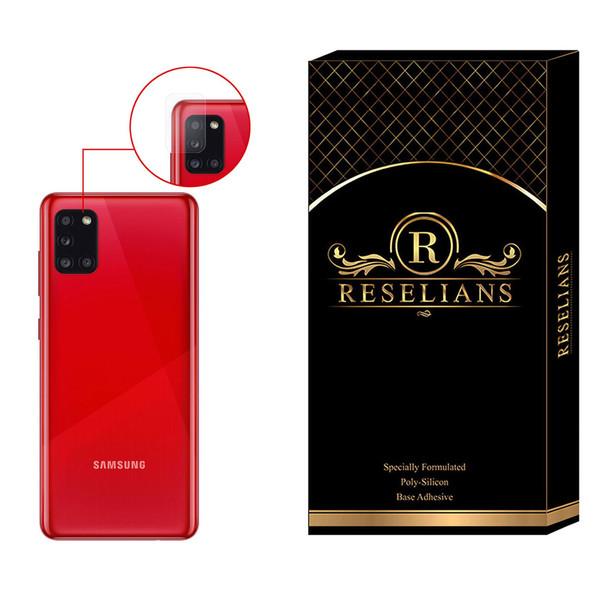 محافظ لنز دوربین رزلیانس مدل RLP مناسب برای گوشی موبایل سامسونگ Galaxy A21s