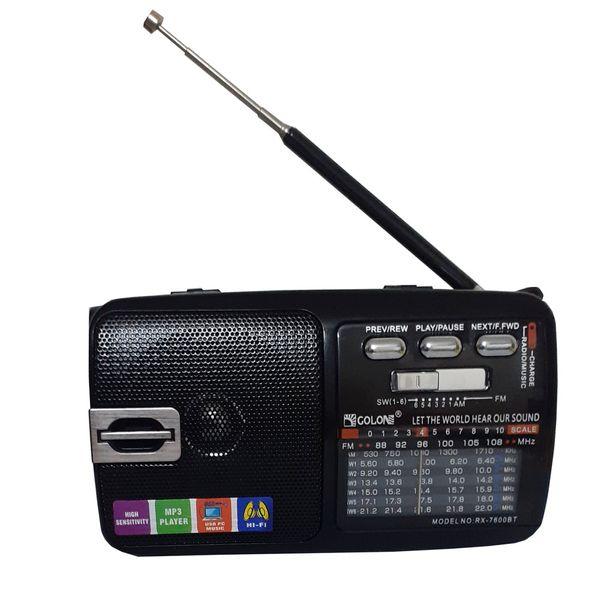 رادیو گولون مدل 7600BT