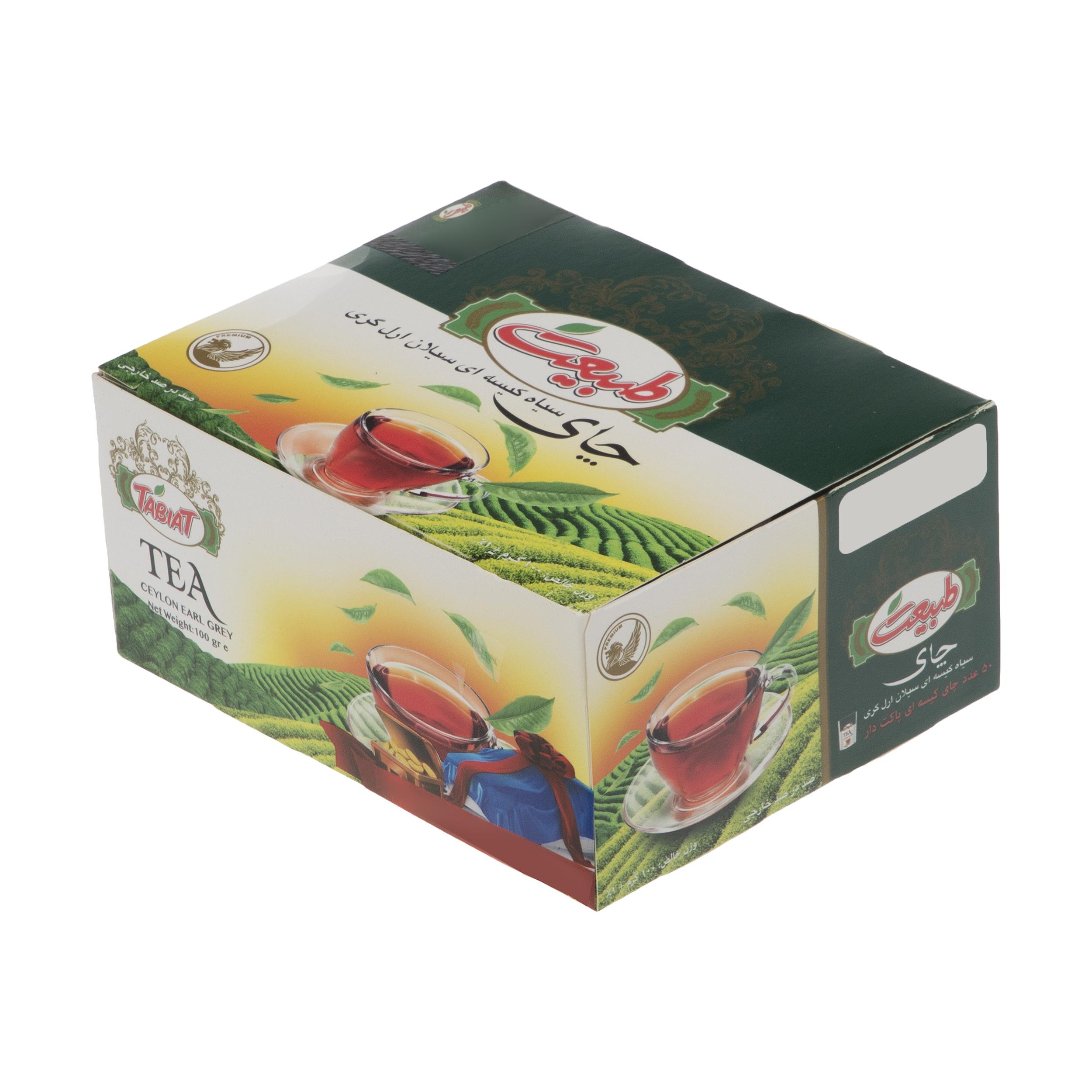 چای سیاه کیسه ای سیلان ارل گری طبیعت - بسته 50 عددی