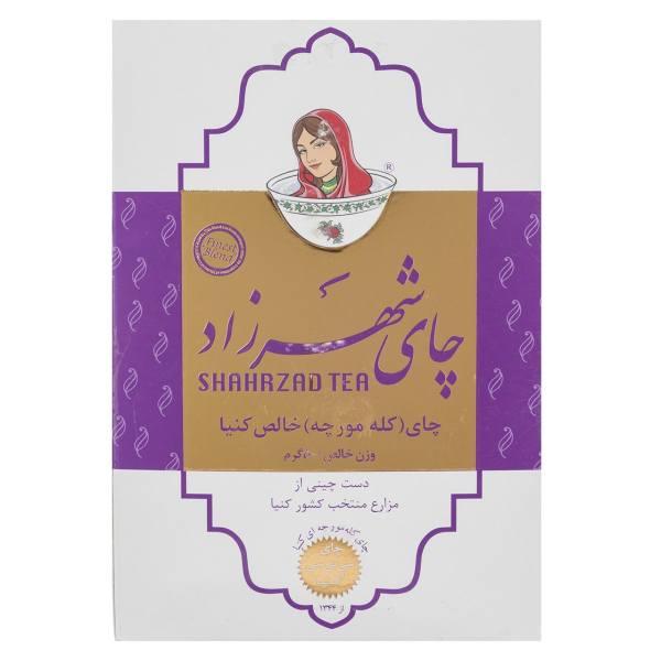 چای کله مورچه  چای شهرزاد  - 500گرمی
