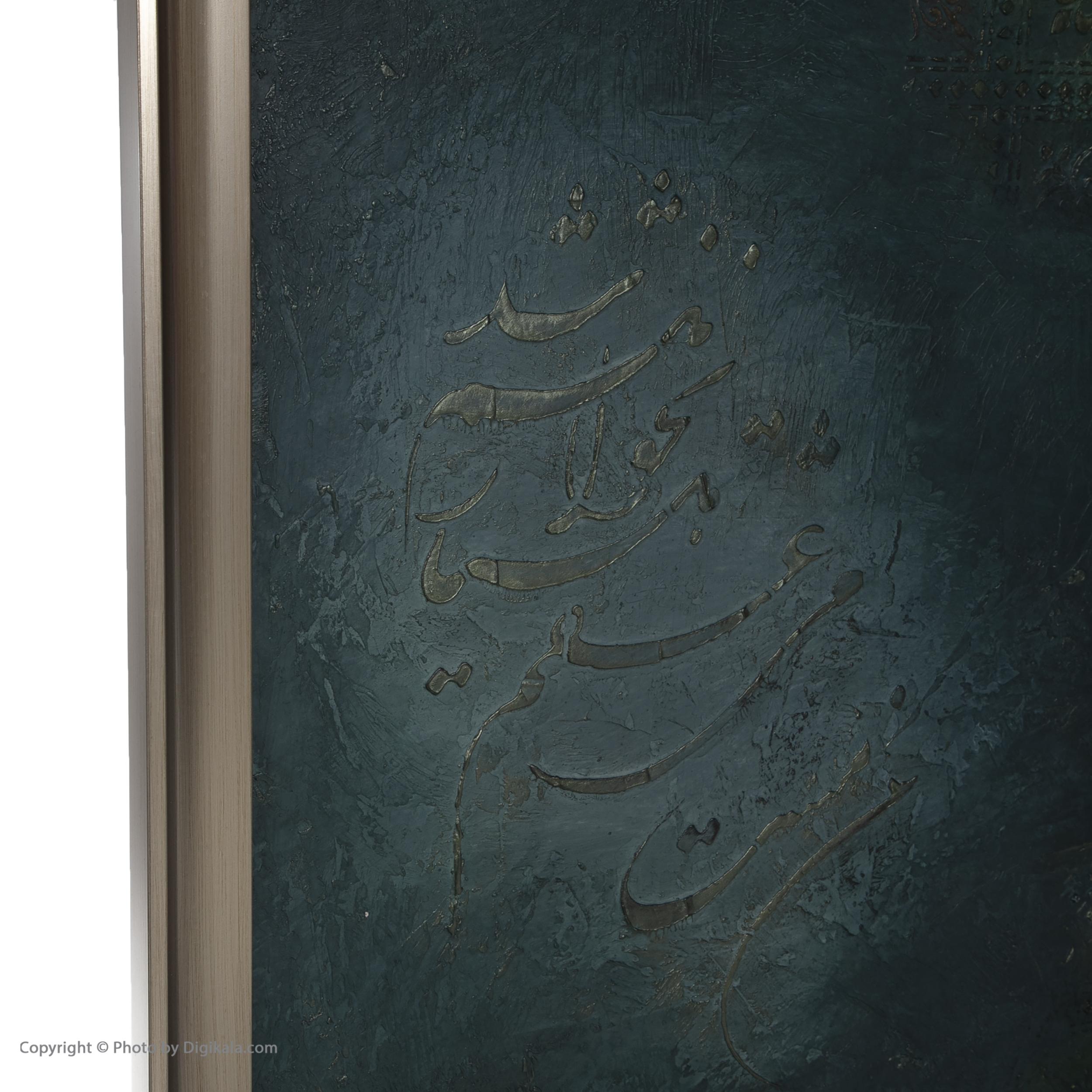 خرید                      تابلو پتینه کد 03