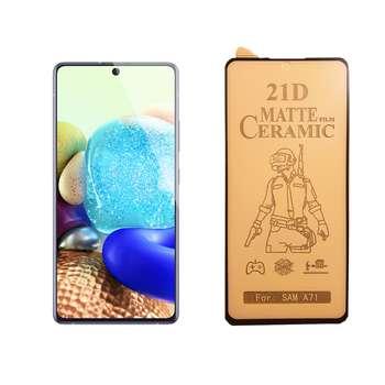 محافظ صفحه نمایش سرامیکی مدل FLCRM01pl مناسب برای گوشی موبایل سامسونگ Galaxy A71
