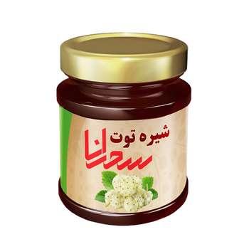 شیره توت سفید سحرانا - 400 گرم