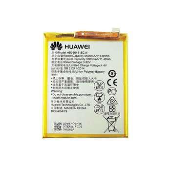 باتری موبایل مدل HB366481ECW33 ظرفیت 3000 میلی آمپر ساعت مناسب برای گوشی موبایل هوآوی P9