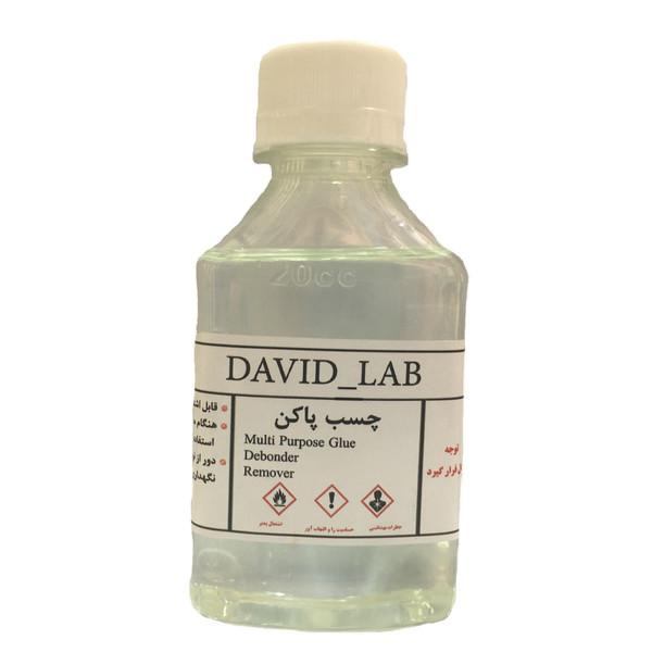 مایع چسب پاک کن دیویدلب کد 1 حجم 120 میلی لیتر