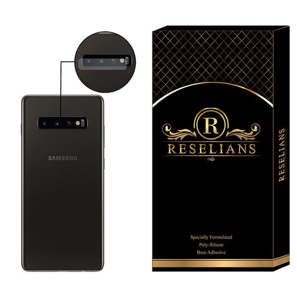 محافظ لنز دوربین رزلیانس مدل RLP مناسب برای گوشی موبایل سامسونگ Galaxy S10 Plus