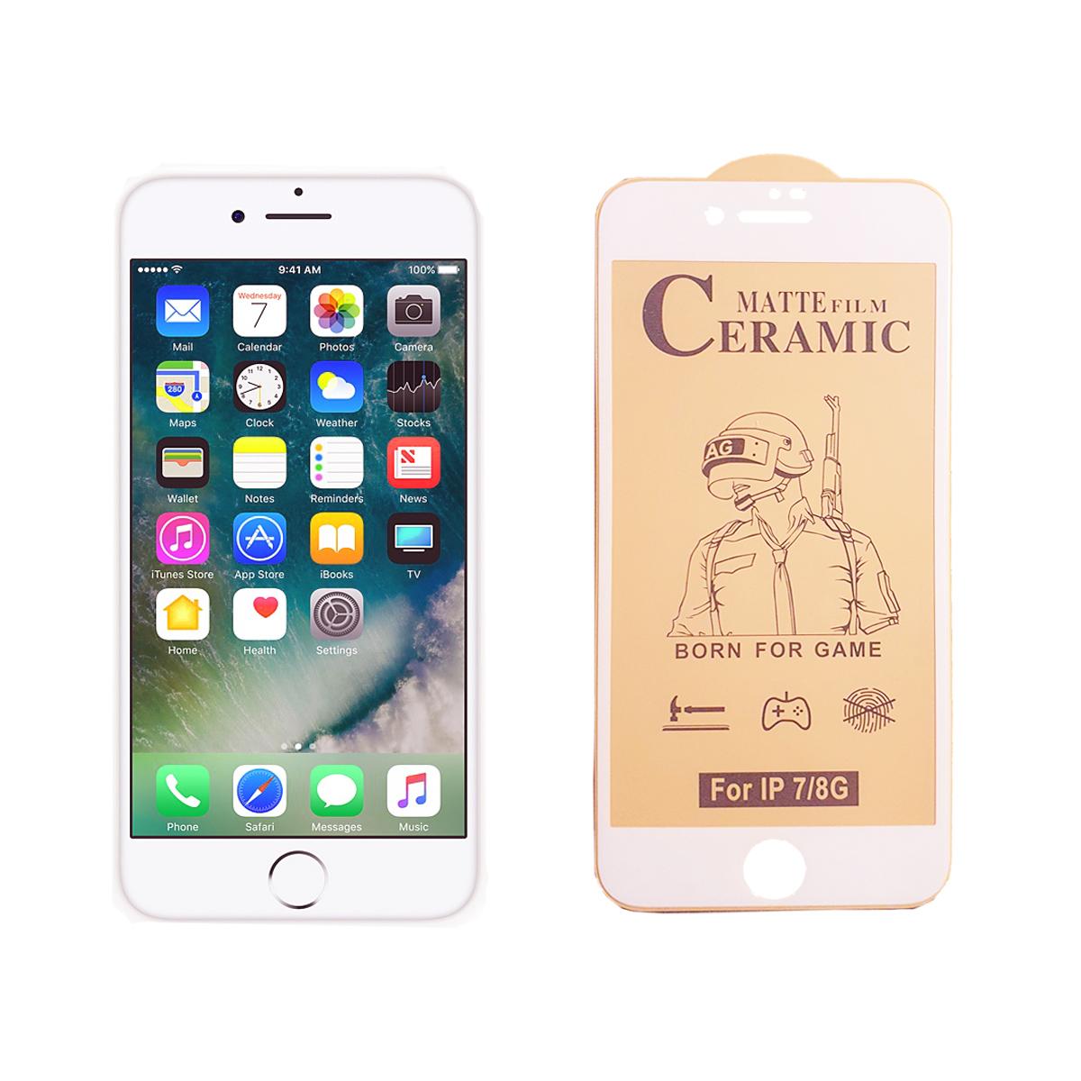 محافظ صفحه نمایش سرامیکی مدل FLCRM01to مناسب برای گوشی موبایل  اپل iPhone 7