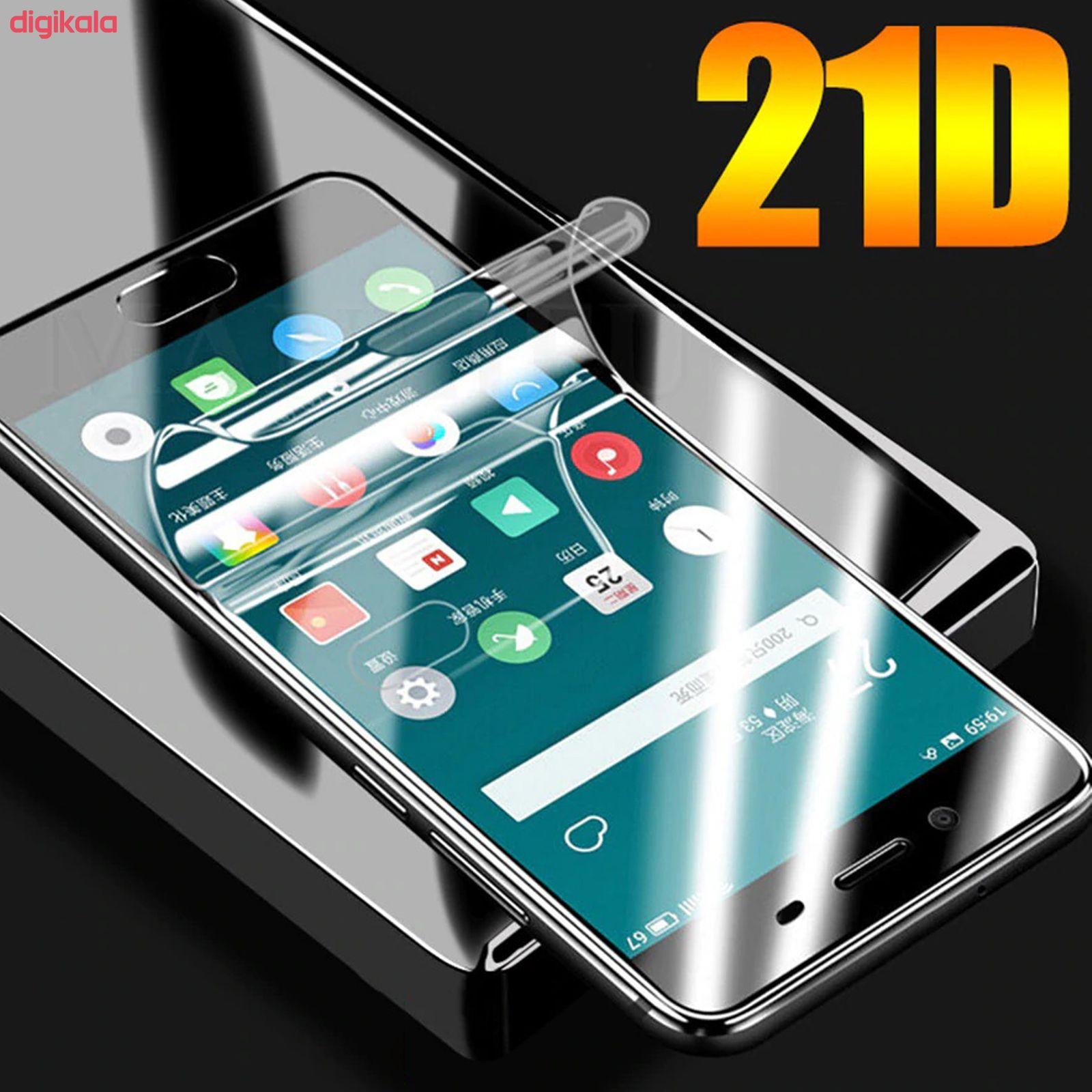 محافظ صفحه نمایش سرامیکی کوالا مدل CER-CL مناسب برای گوشی موبایل سامسونگ Galaxy A11 / M11 main 1 7