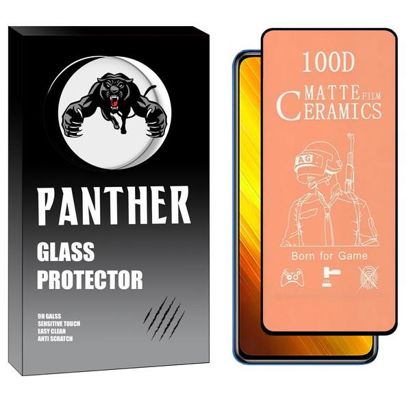 محافظ صفحه نمایش مات پنتر مدل MCER_01 مناسب برای گوشی موبایل شیائومی Poco X3