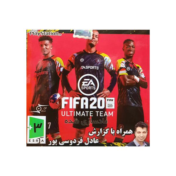 بازی فیفا ۲۰ با گزارش عادل فردوسی پور مخصوص پلی استیشن ۱