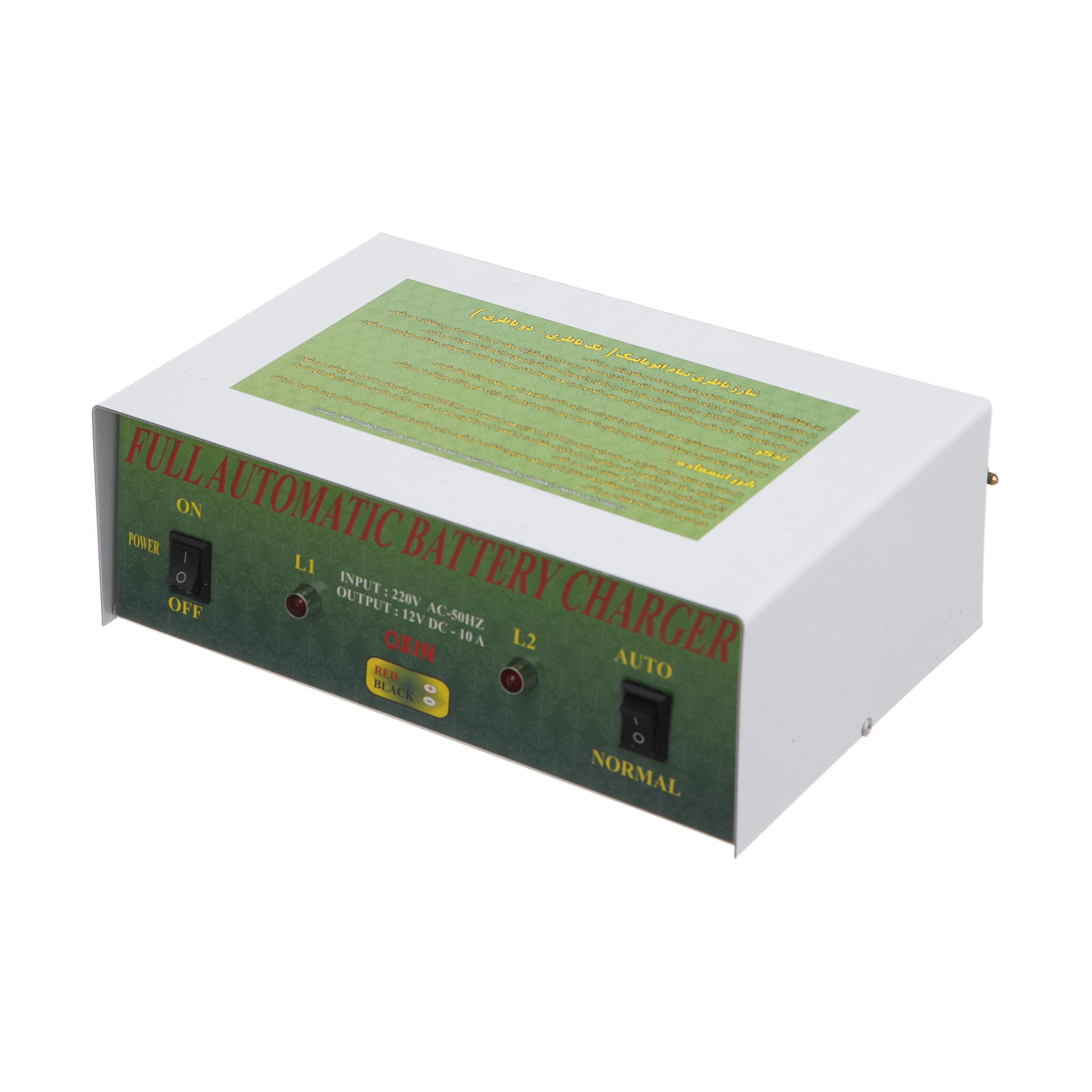 شارژر باتری خودرو اکسین کد AU001