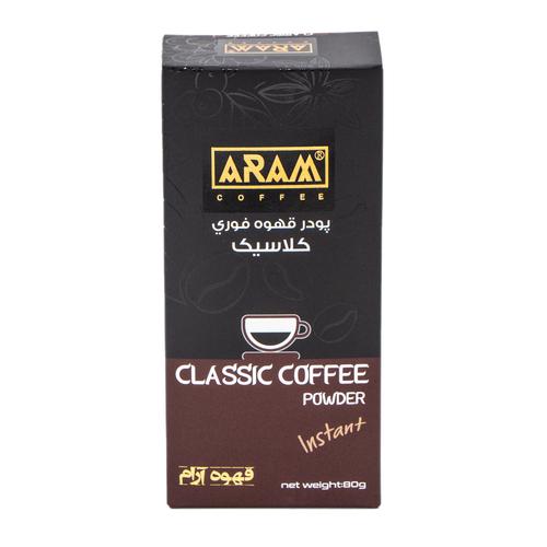پودر قهوه فوری کلاسیک آرام - 80 گرم