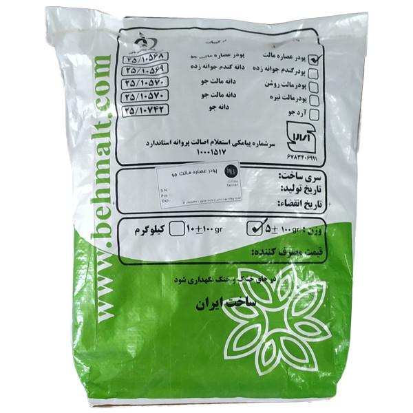 پودر عصاره مالت جو به مالت - 5 کیلوگرم