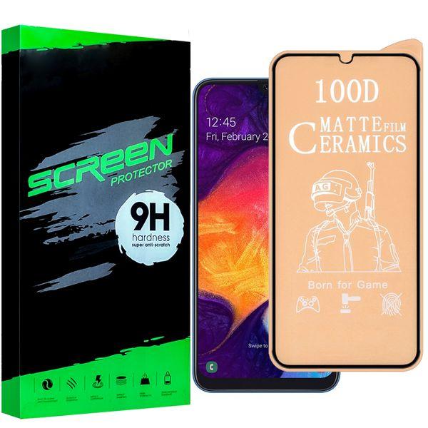 محافظ صفحه نمایش مات مدل JC-08 مناسب برای گوشی موبایل سامسونگ Galaxy A50/A50S/A30/A30S