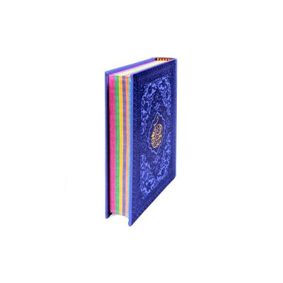 کتاب منتخب مفاتیح الجنان ترجمه رفیع الدین سید جعفر رفیعی نشر هادی مجد